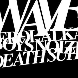 Death Suite
